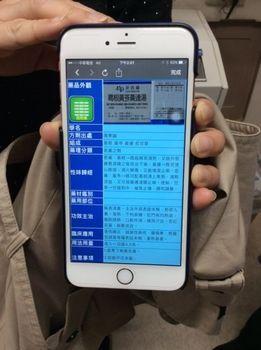 台湾中医薬大学2.jpg